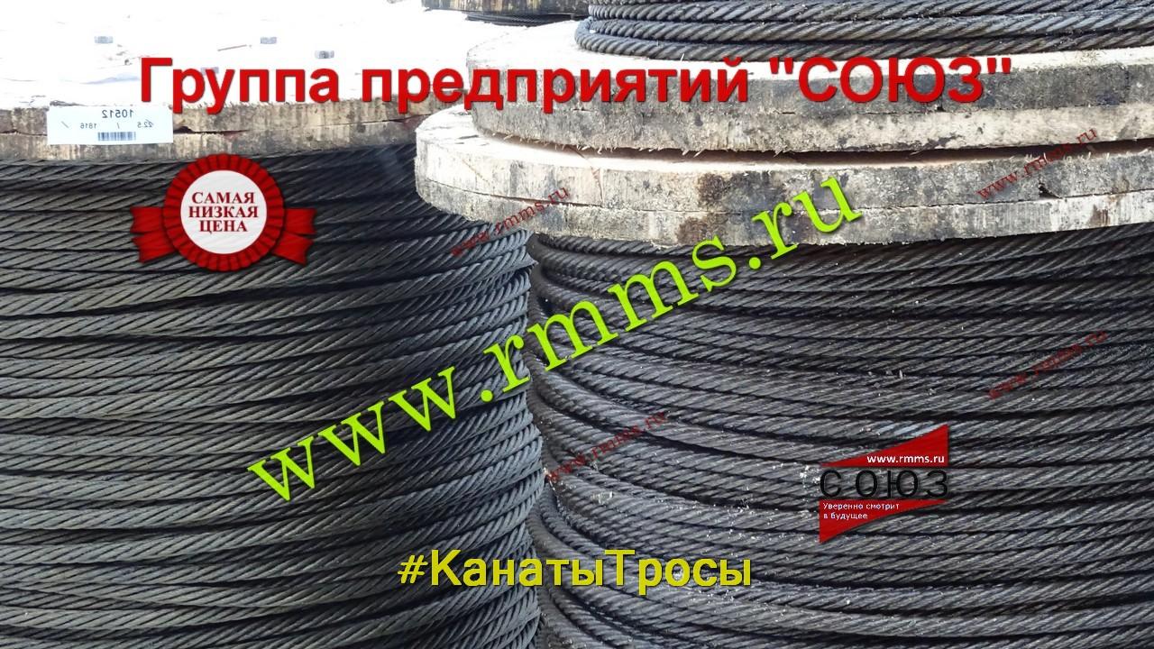 Фото стальных канатов тросов ГОСТ