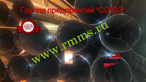 трубы большого диаметра от производителя